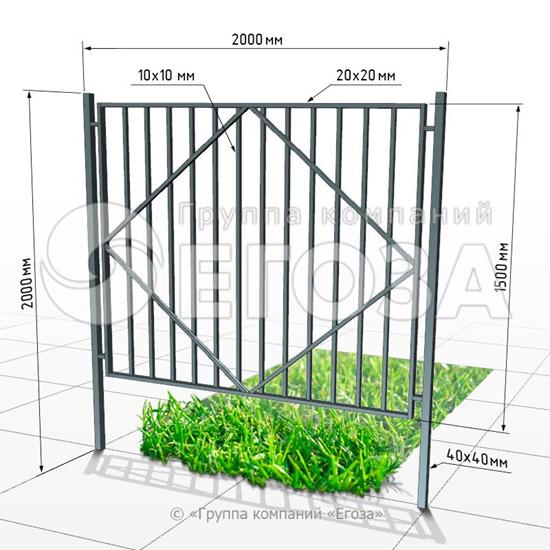 Металлический забор № 1
