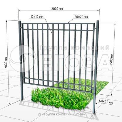 Металлический забор № 2
