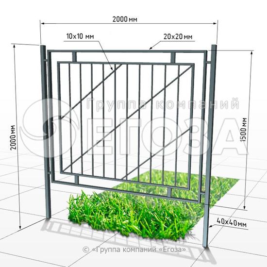 Металлический забор № 4