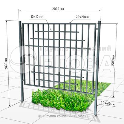 Металлический забор № 5
