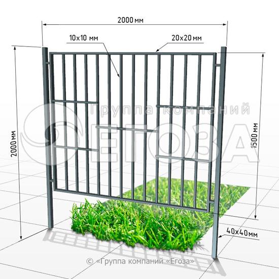 Металлический забор № 6