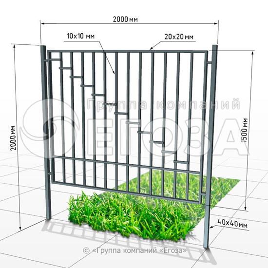 Металлический забор № 7