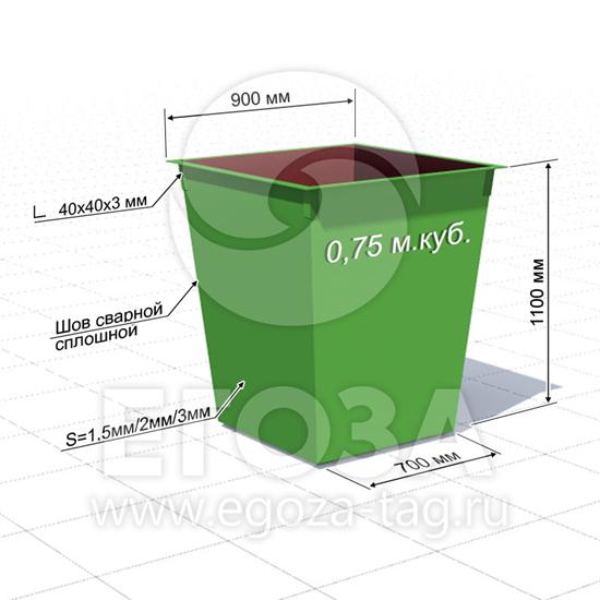 Изображение Контейнер для мусора 0,75 м.куб.